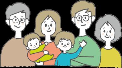 家族が笑顔になるリフォーム